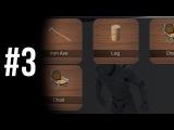 CraftingInventory System Tutorial in Unreal Engine - #3