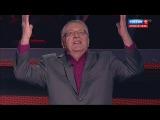 Жириновский НАДО ДОЛБАНУТЬ ПЕРВЫМИ! А НЕ ЖДАТЬ ПОКА ЭТО СДЕЛАЮТ США