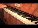 Trudelies Leonhardt plays Schubert, Sonata D 840 « Reliquie », Andante