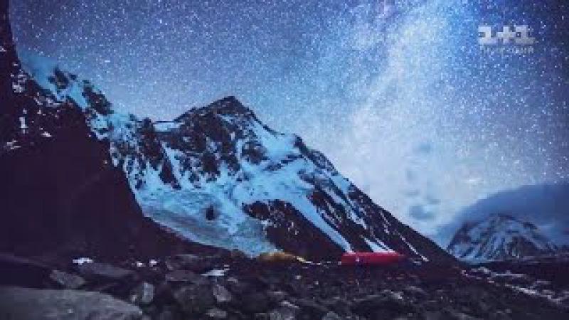 Приключения в диких джунглях Непал Мир наизнанку 1 серия 8 сезон
