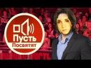 Студентка МАДИ Ирина Сычева. Изнасилование в туалете московского клуба.FapNews.