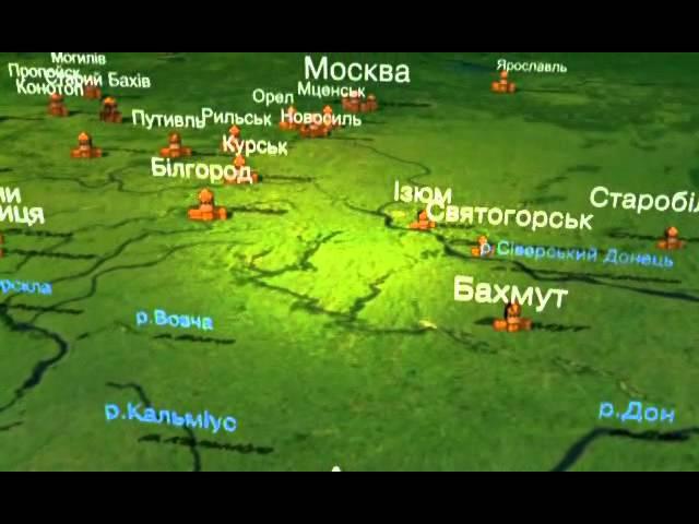История Артемовска (Бахмута) History Artemivsk (Bahmut)