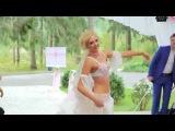 Сюрприз жениху!Танец невесты