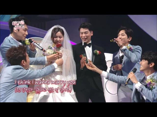 【TVPP】Yonghwa, DooJoon, Kwanghee, LeeJun- Marry YouPropose, 용화,두준,광희,이준–메리유청혼 @Infinite Challenge