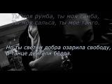 MiyaGi & Эндшпиль & Рем Дигга - I Got Love (караоке - текст)