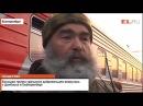Больше сотни уральских добровольцев вернулись с Украины в Екатеринбург