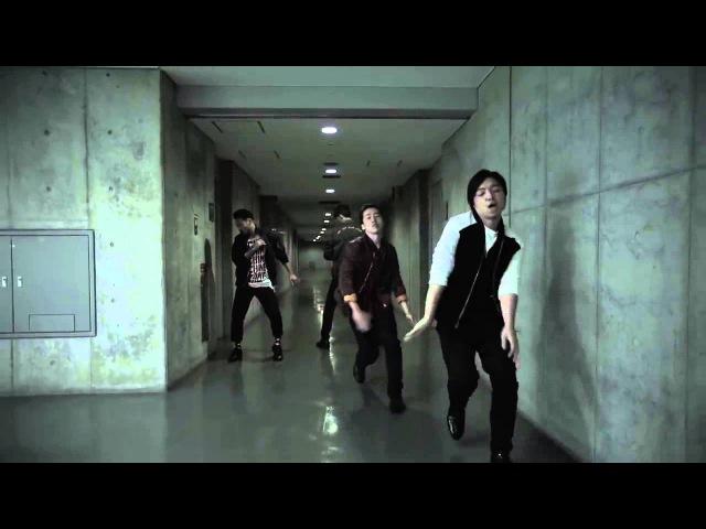 Daichi Miura Bring It Down Short Ver HD