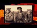 Ретро 50 е - Владимир Трошин - За фабричной заставой (клип)