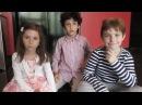 Дети-билингвы. Интервью с молодыми американцами. Детям 6-7 лет.