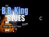 Blues B.B. King Style Guitar Backing Track 80 Bpm Highest Quality