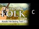 Acoustic Folk Guitar Backing Track C 114bpm Highest Quality