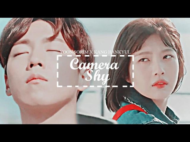 YOON SORIM KANG HANKYUL ─ ⌈camera shy⌋ | the liar and his lover