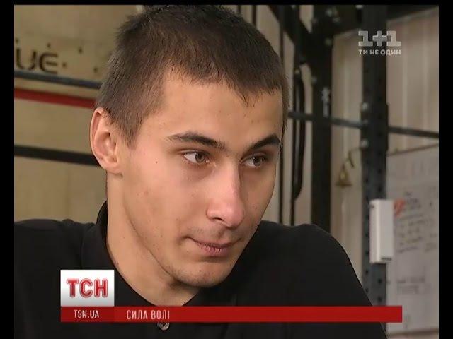 25 ЖОВТНЯ 2016 р. Втратив ногу, але не здався: як долає депресію юний боєць Ілля Шувалов