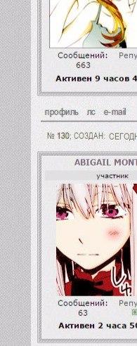 http://cs636628.vk.me/v636628085/ec5e/VnZscy3h0JY.jpg