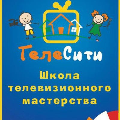 Телесити Казинакитв