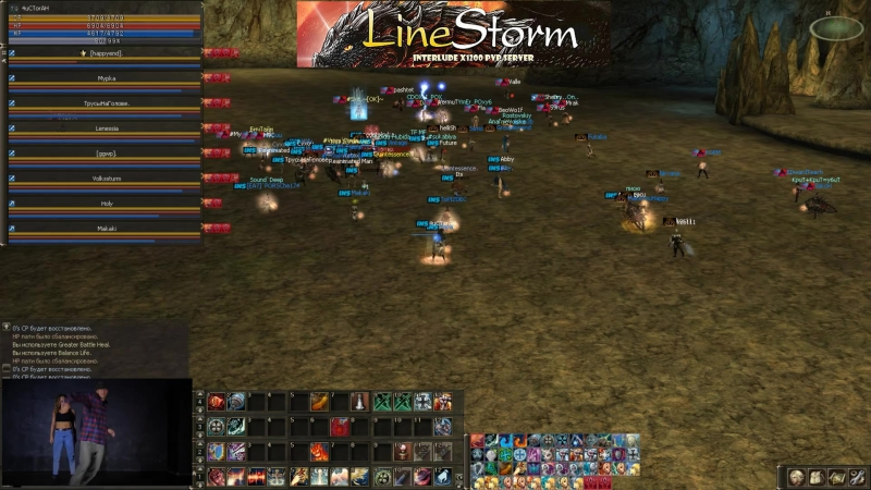 LineStorm.ru x1200 (Epic Fight) Ant Qeen and Antaras.