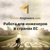 GoldenEngineers.com