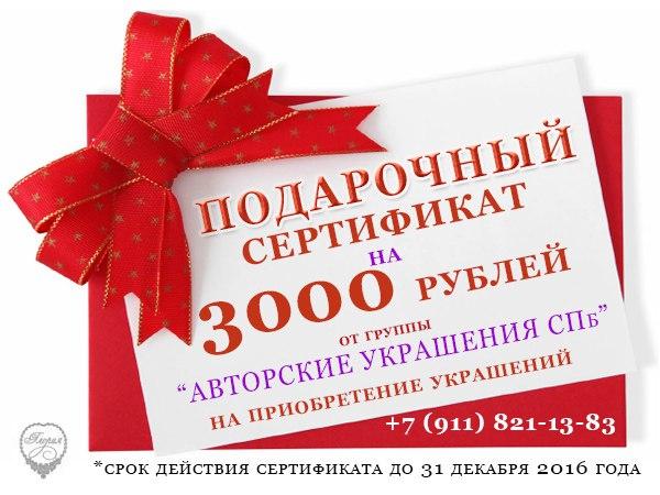 Подарки-сертификаты для конкурсов