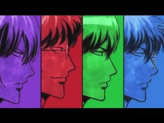 Gintama ED 27 (TV-5-1) [RIZE (Shion no Oh) - Silver]