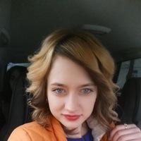 Таня Томилова