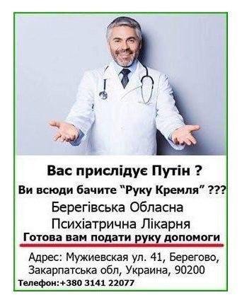 https://cs7057.vk.me/c636628/v636628326/3452c/QwjOebbeAdc.jpg