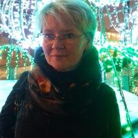 Ольга Трофимова