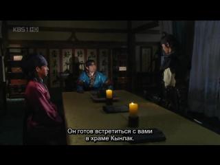 [Сабы Babula / ClubFate] - 025/134 - Тэ Чжоён / Dae Jo Young (2006-2007/Юж.Корея)