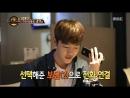 [14.10.16] Duet Song Festival (Ep. 25) - Unbelievable meeting: big fan of B.A.P participant!