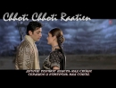 Chhoti Chhoti Raatien - 1080p - Tum Bin [2001] (рус.суб.)