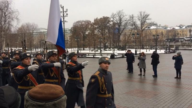 19 ноября 2016 год,Александровский сад