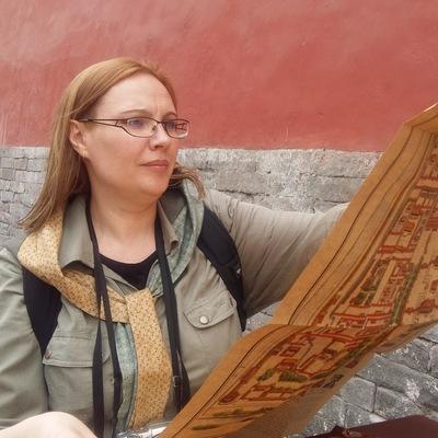 Полина Рязанская