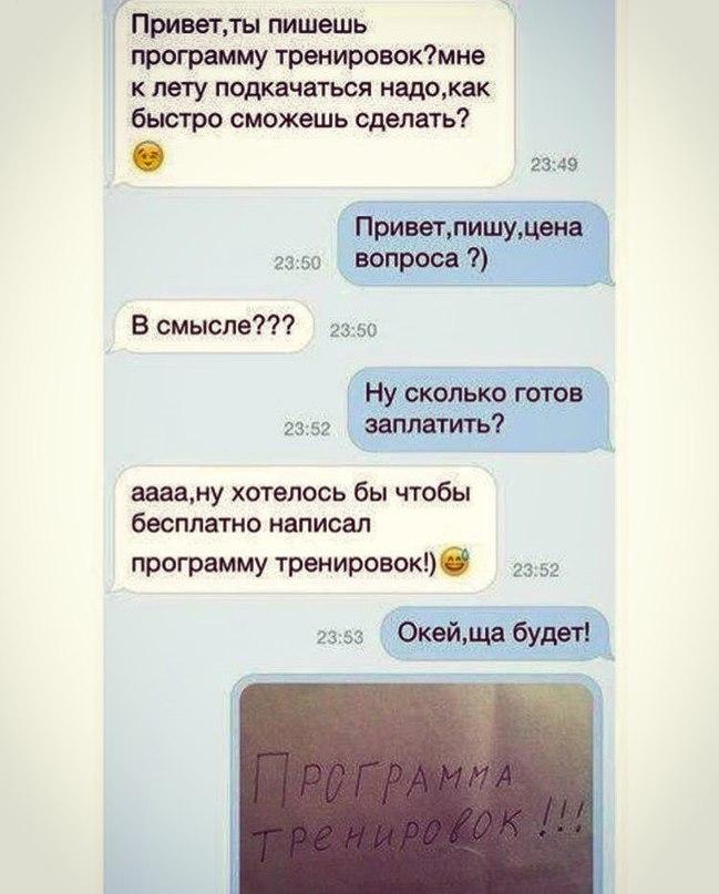 Анна Стрелецкая | Ростов-на-Дону