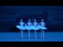 ЛЕБЕДИНОЕ ОЗЕРО: Pas De Quatre [танец маленьких лебедей]
