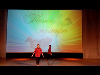 Студия танца Модерн Легенда - Двое: я и моя тень Кронштадт