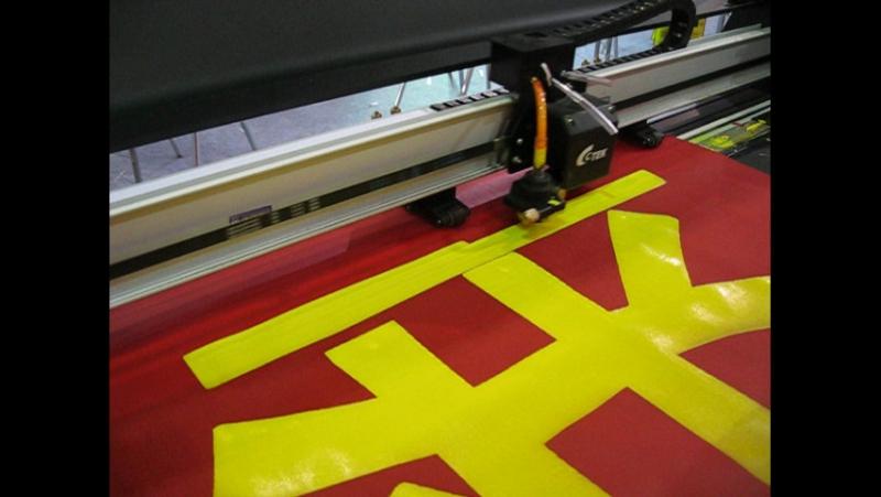 Принтер для лозунгов и транспарантов Печатает только желтой краской