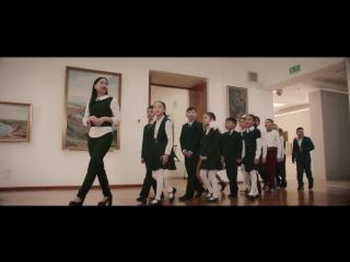 КешYOU тобы - Туған жер - тағдырым (клип)
