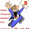 Γrigory Μartynov