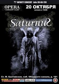 20.10.17 Saturnus (DK) - Opera Concert Club (СПб)