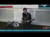 Егор Сесарев - Мелатонин (LIVE на