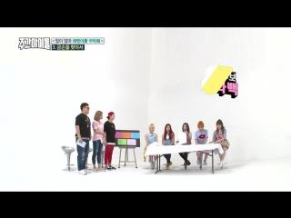 (Weekly Idol EP.267) Red Velvet s Shocking drawing skills