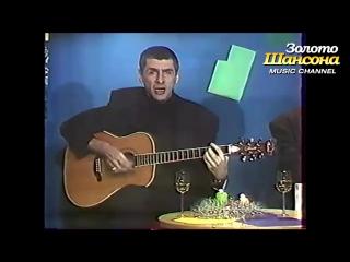 Сергей Коржуков (Лесоповал) - Сентиментальный вальс