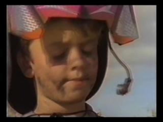 Девочка из завтра (1991 г.) - 4 серия
