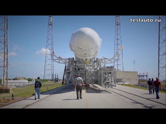 Интернатура в SpaceX |06.10.2015| (На русском)