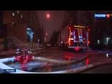 Вести.Ru: В Москве пожарный спас из огня шесть человек, но сам погиб