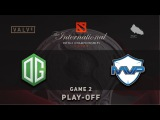 OG vs. MVP - Game 2, Play-off @ TI6, Dota 2