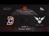 DC. vs. Wings - Game 2, Play-off @ TI6, Dota 2