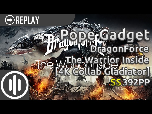 Pope Gadget DragonForce The Warrior Inside 4K Collab Gladiator SS 392pp 3