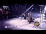 HangGai Band - Reincarnation Хангай хамтлаг