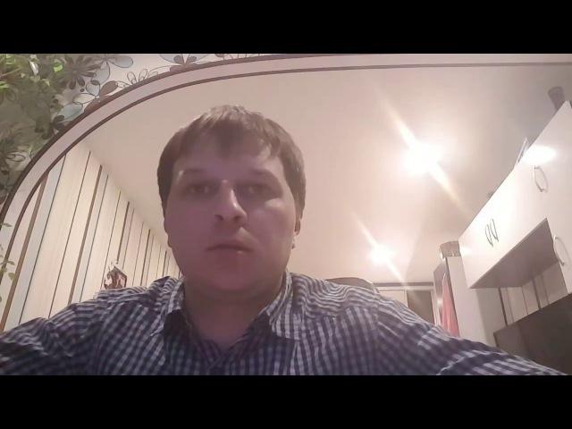 Отзыв Дмитрия С., СПб о пройденном тренинге ЭСтБТ после блока Система