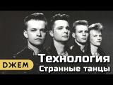 Роман Рябцев и группа